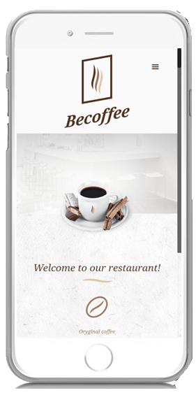 mobilecoffee